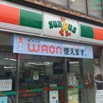 ますます広がるJMB WAONの利用可能店舗、新たにサークルKサンクスでも!